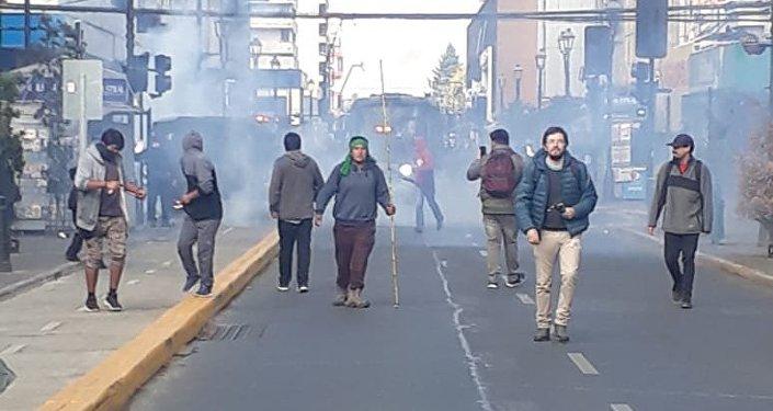 Manifestación de la comunidad mapuche en Temuco, Chile