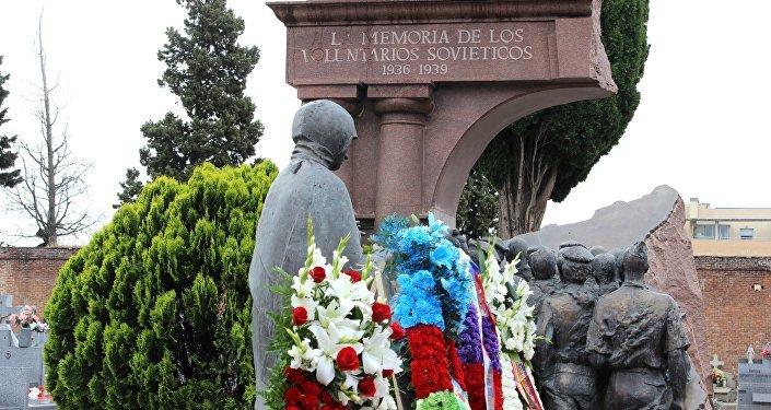 Monumento a los militares soviéticos fallecidos durante la Guerra Civil en España