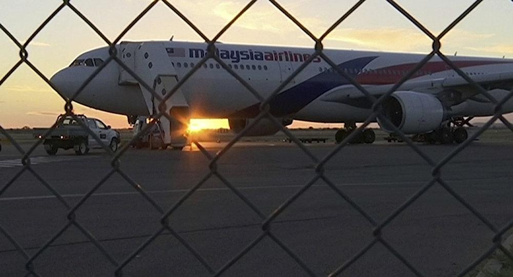 Un avión de Malaysia Airlines