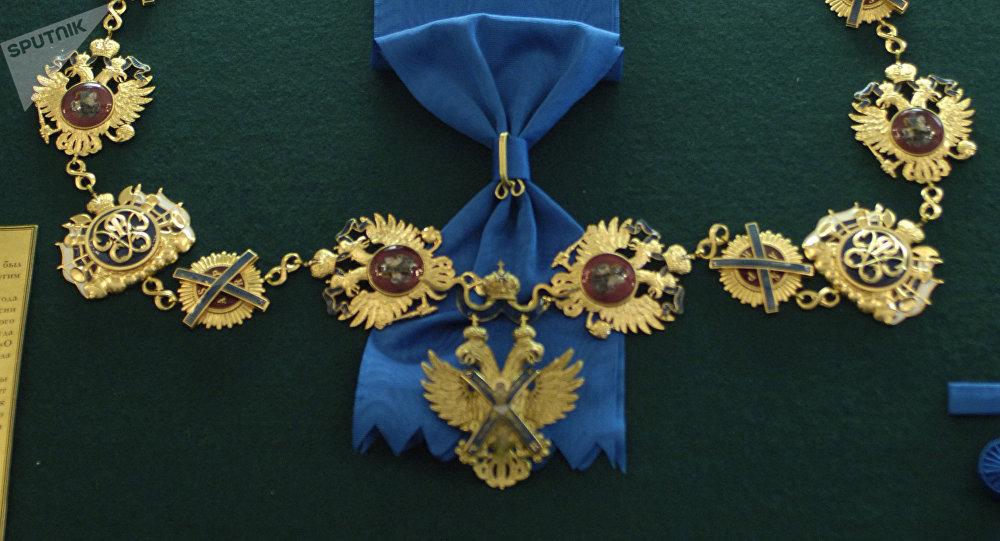 La Orden de San Andrés
