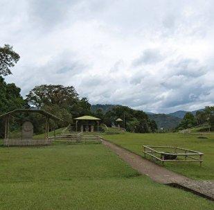Un parque arqueológico en Colombia (imagen referencial)
