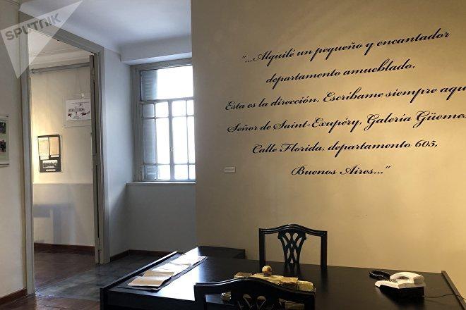 Departamento en el que vivió Antoine de Saint-Exupéry en la Galería Güemes