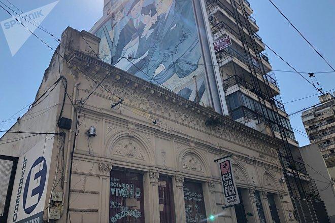 Café de la Flor, Rosario, Argentina