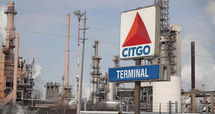 Refinería de Citgo, filial de la empresa venezolana PDVSA, ubicada en Illinois, EEUU