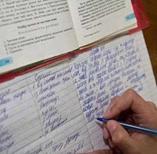 Idioma ucraniano