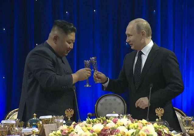 Putin y Kim mantienen una reunión histórica en Vladivostok