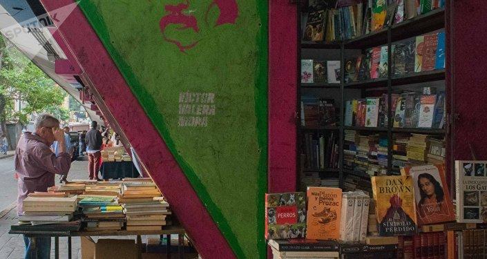 Vendedores de libros aseguran que en el último año sus ventas han caído drásticamente