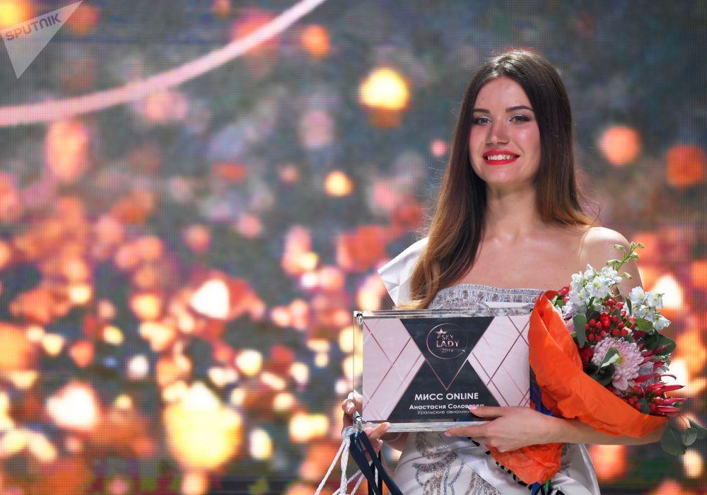 El certamen Sky Lady 2019 corona a la azafata más bella