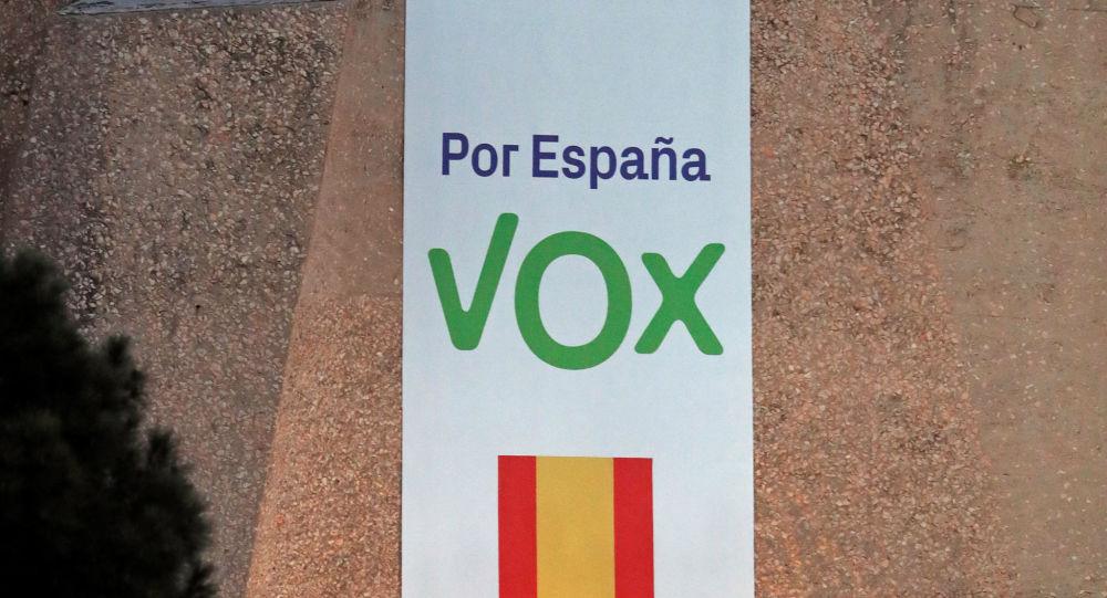 Logo del partido Vox