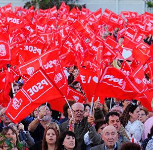 Banderas del PSOE