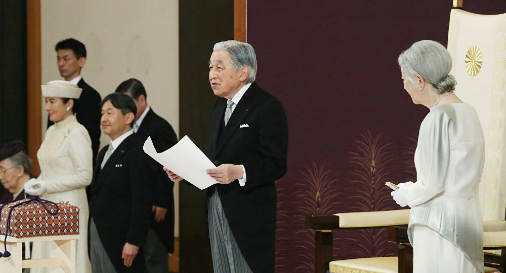 Akihito, emperador de Japón