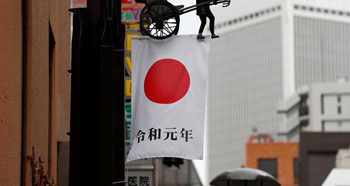 Bandera con el nombre de la nueva era imperial de Japón, Reiwa