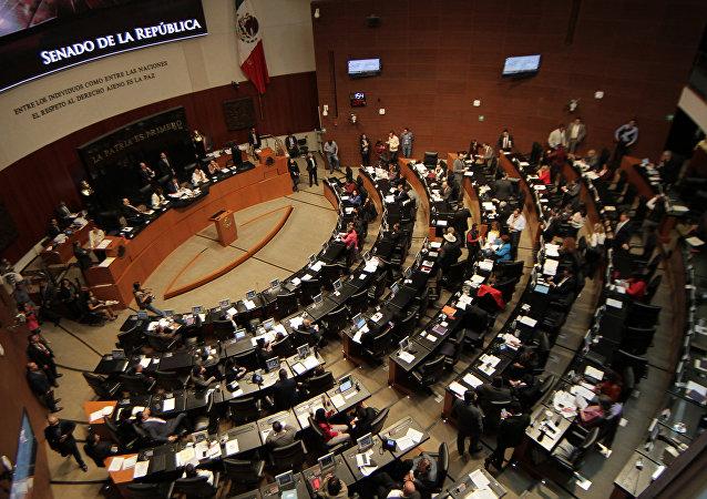 Senado de la República Mexicana