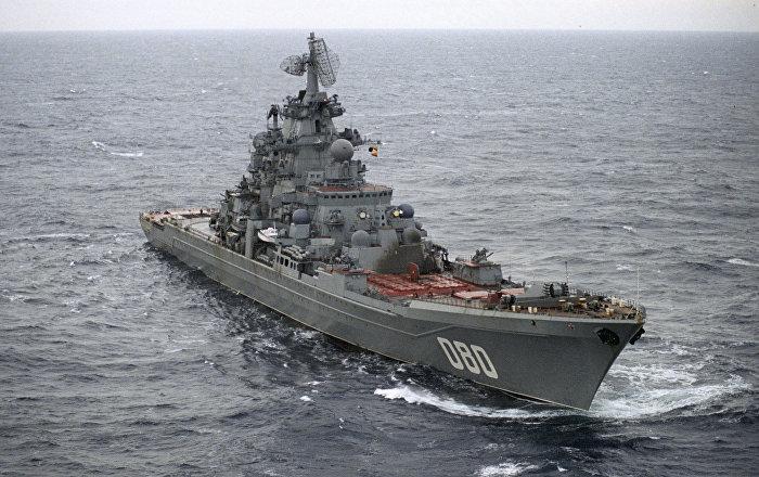 """Un medio de EEUU revela el buque más peligroso de la Armada rusa: """"una amenaza muy poderosa"""""""