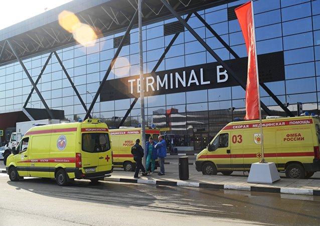 Las ambulancias en el aeropuerto Sheremétievo de Moscú, Rusia