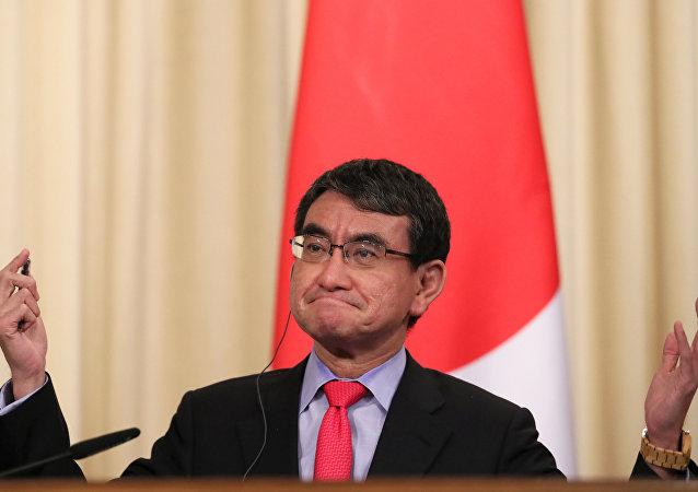 Taro Kono, ministro de Exteriores de Japón