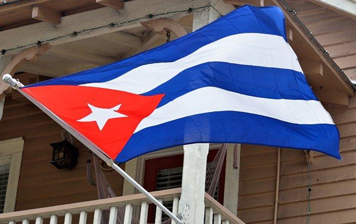 Arranca la primera Exposición Nacional de Cuba en Rusia