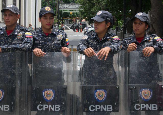 Fuerzas de seguridad del Estado venezolano acordonaron previos del Palacio Federal Legislativo