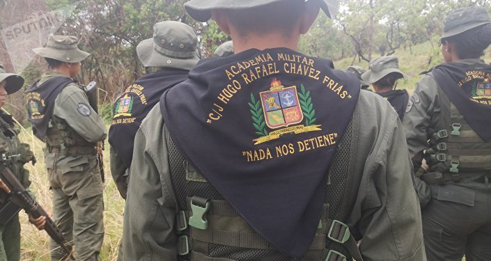 Cadetes de la Academia Militar C/J Hugo Chávez Frías
