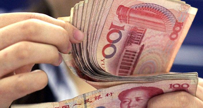 Yuanes chinos