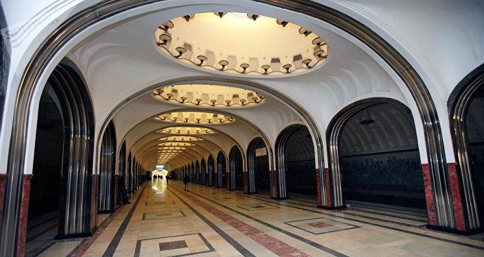 La estación de metro Mayakovskaya en Moscú