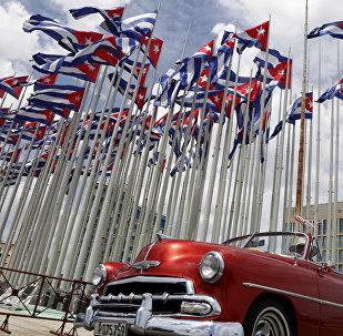 Banderas de Cuba en La Habana
