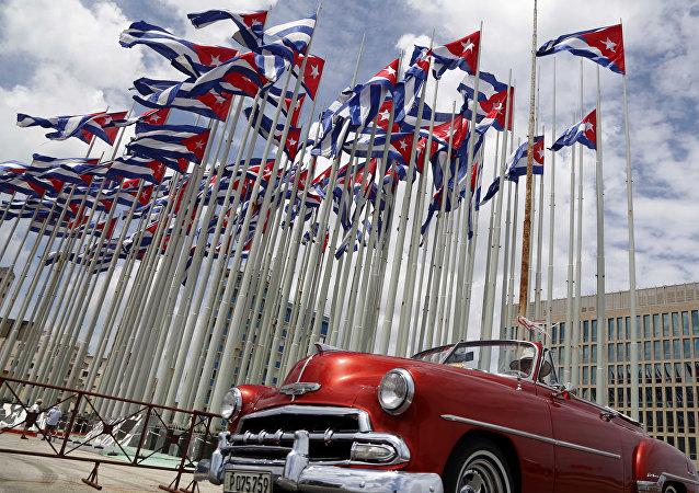 Tribuna antiimperialista en La Habana