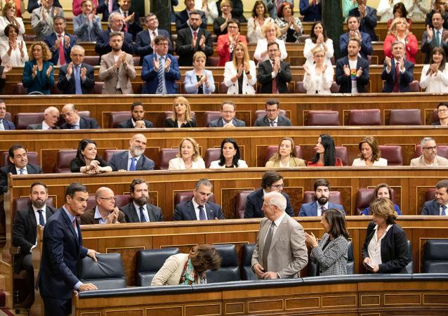 El Congreso español