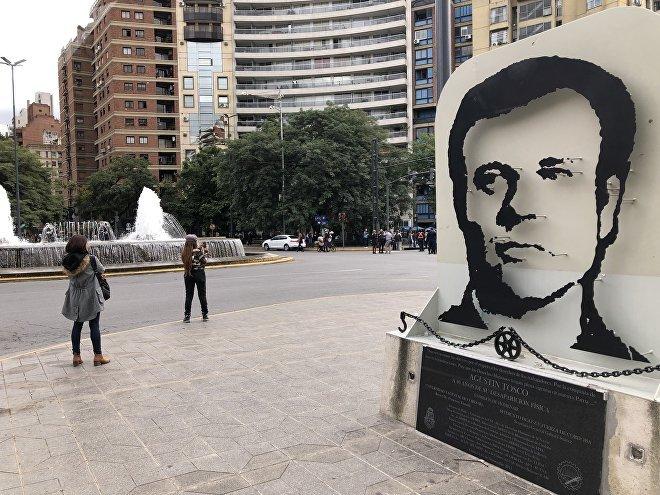 Monumento a Agustín Tosco, en el centro de Córdoba