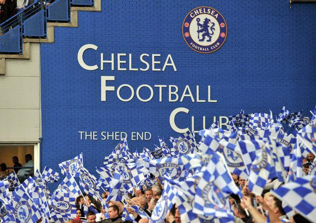 El club de fútbol Chelsea