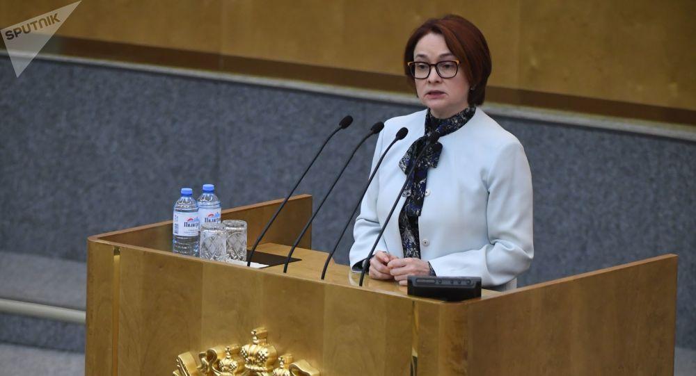Elvira Nabiúlina, presidenta del Banco de Rusia