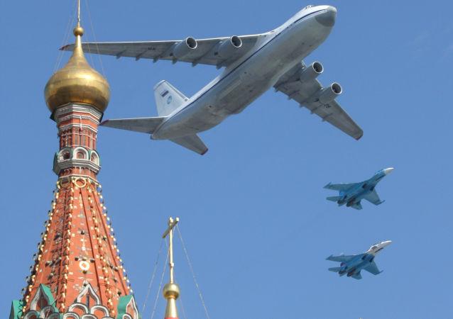 Puestos de Mando Aéreo de Control Estratégico Il-80