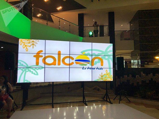 'Falcón: lo tiene todo' es la marca con la que el Estado venezolano con costas en el Caribe pretende lanzarse al mundo