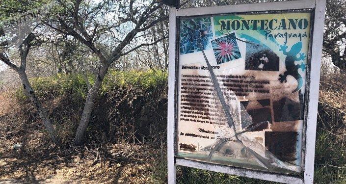 El Parque de Montecano, en el Estado Falcón, Venezuela