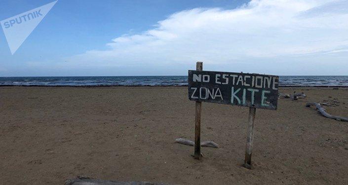 El mar Caribe, en el pueblo costero de Adicora, Estado Falcón, Venezuela