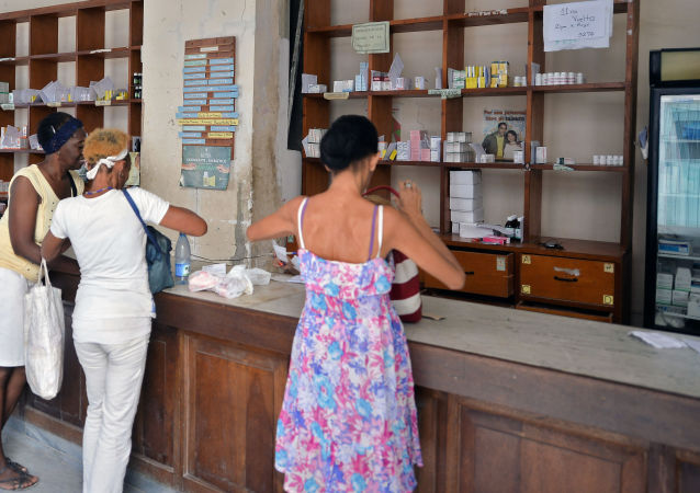 Una farmacia en Cuba