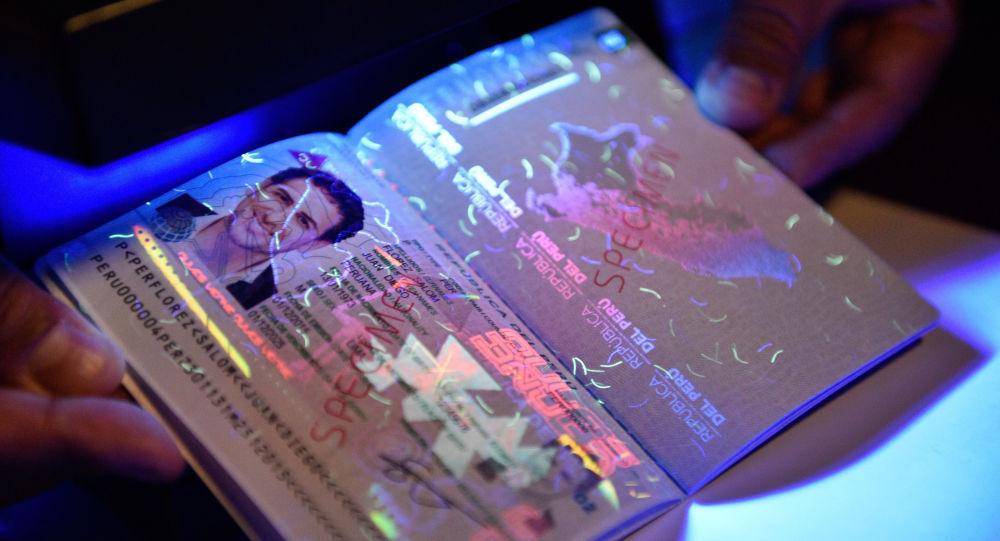 Pasaporte peruano (imagen referencial)