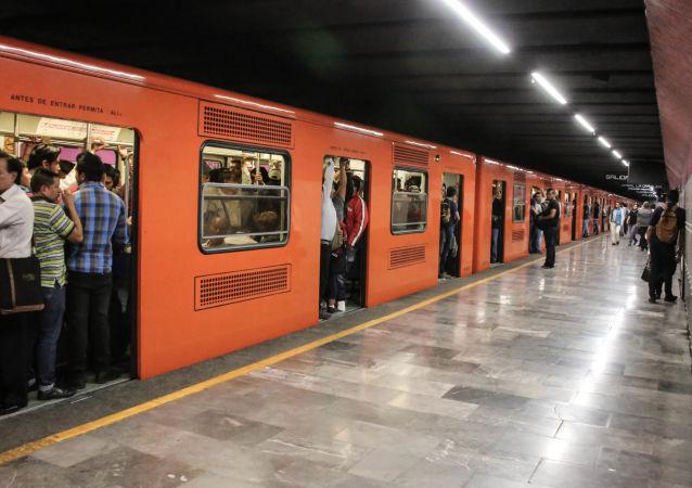La estación del metro de la Ciudad de México