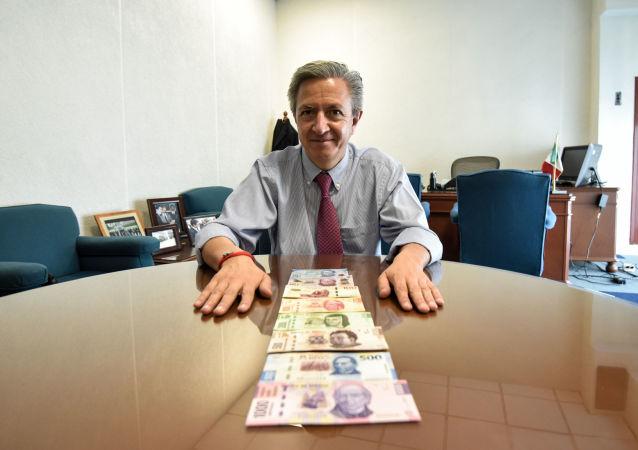 Alejandro Alegre Rabiela, el director general de Emisión del Banxico