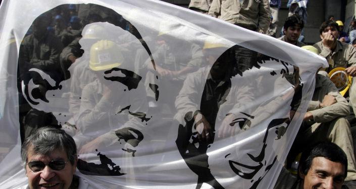 Manifestantes peronistas en 2006