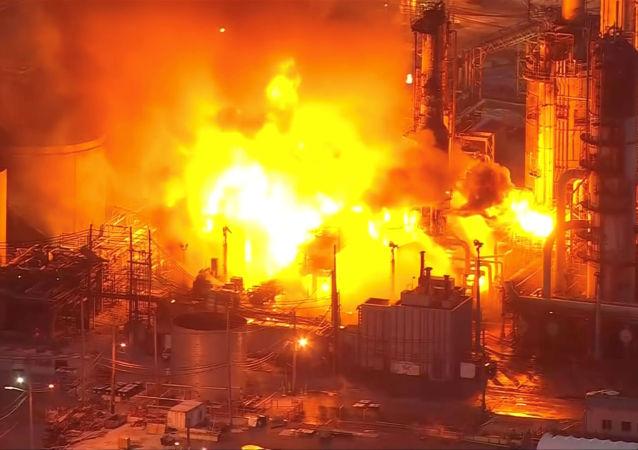 Explosión en la refinería Philadelphia Energy Solutions