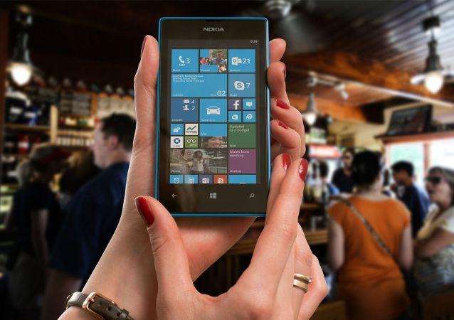Un teléfono de Microsoft