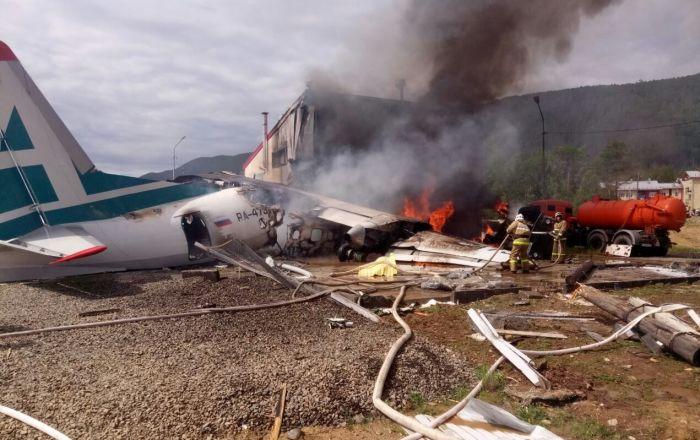 Llamas y nubes de humo: así fue la catástrofe del An-24 en Rusia