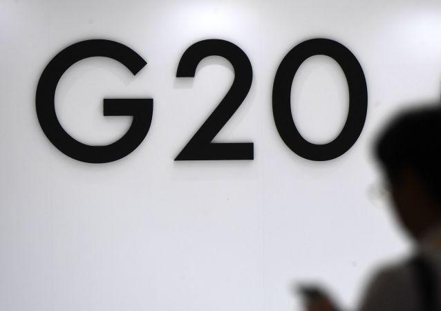 Cumbre del G20 en Osaka, Japón