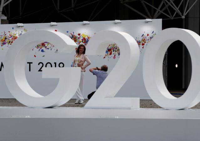 Logo de la Cumbre del G20 en Osaka, Japón