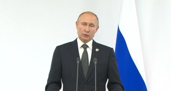 Pragmática: así definió Putin su reunión con Trump durante el G20