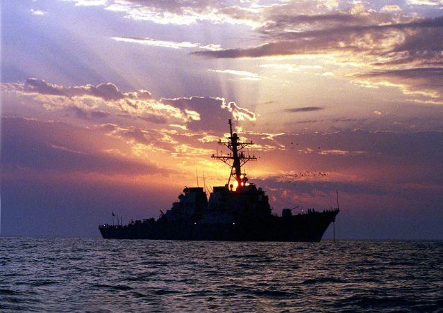 USS Carney de la Marina de Guerra de EEUU