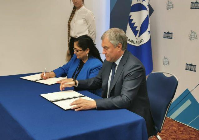 Firma del convenio de cooperación entre el Parlacen y la Duma de Estado rusa