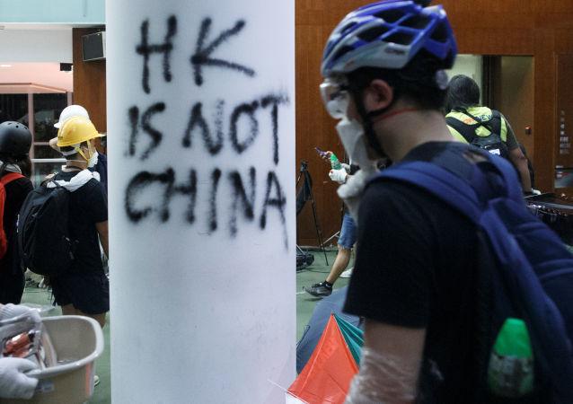 Una inscripción que dice 'Hong Kong no es China' en el Consejo Legislativo de la ciudad