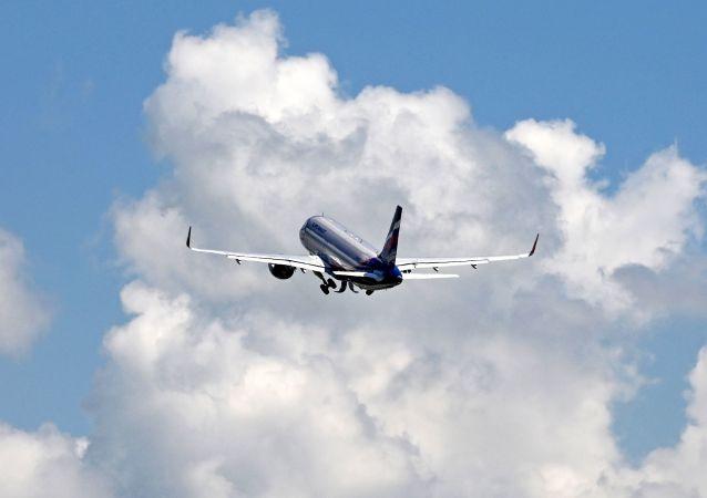 Un avión de la compañía aérea rusa Aeroflot